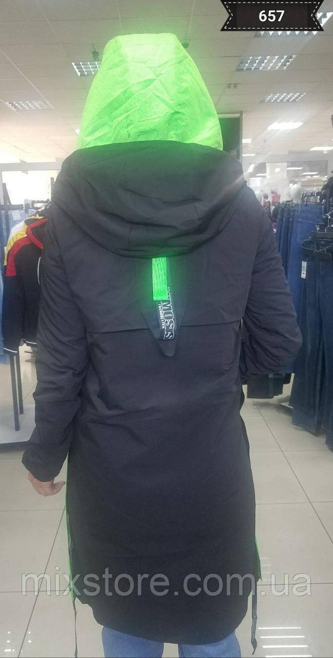 Стильная женская куртка весна/осень, премиум качества. M