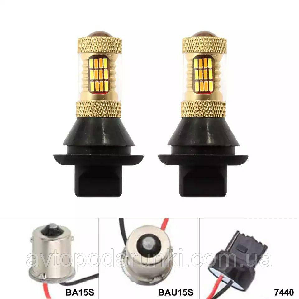 54 LED ДХО + повороты DRL дневный ходовые огни  + поворот CAN BUS (НЕТ ОШИБОК) 1156 BA15S P21W 12V