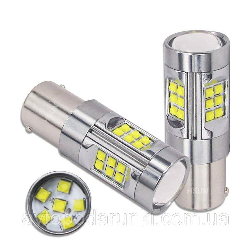 Автомобильная LED лампа 30 CREE диода БЕЛАЯ  в ЗАДНИЙ ход, ДХО, СТОП - САМАЯ ЯРКАЯ с цоколем 1156 (P21W)