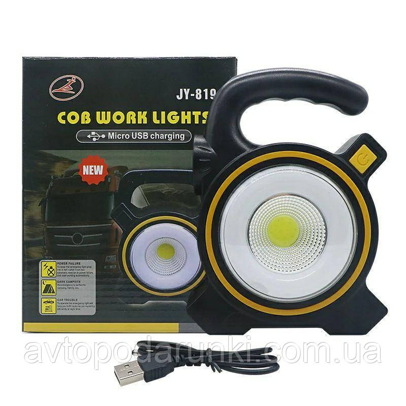 Фонарь переносной c аккумулятором + солнечная  батарея, прожектор в автомобиль, фонарик для охоты рыбалки