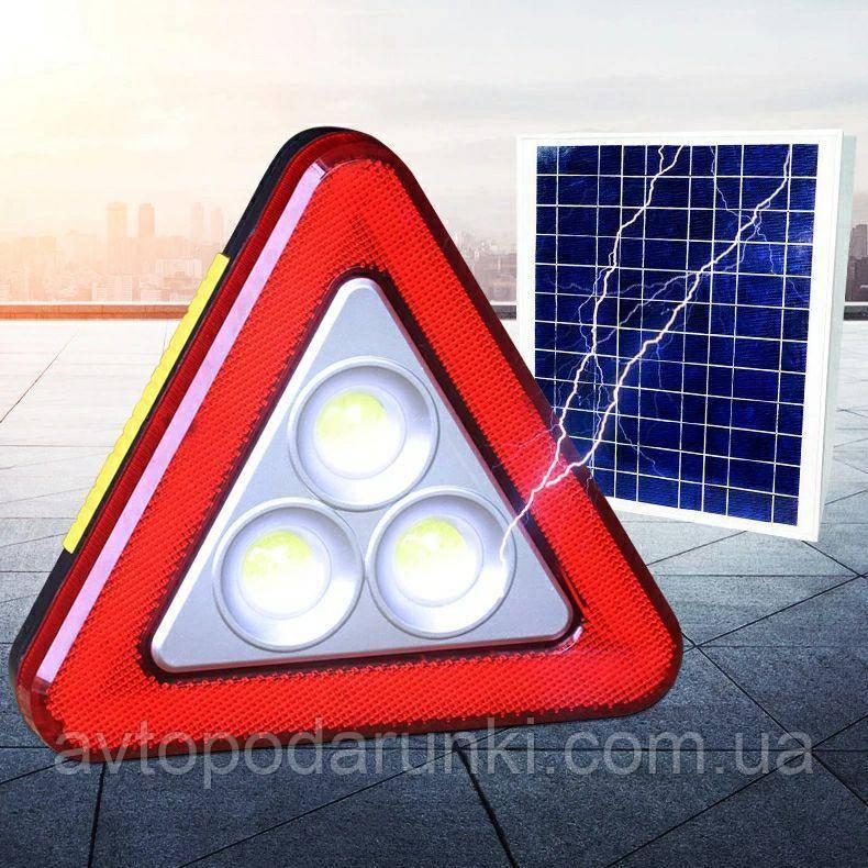 Многофункциональный аварийный знак на  солнечной батарее! Прожектор знак аварийной остановки в авто. ( 30W