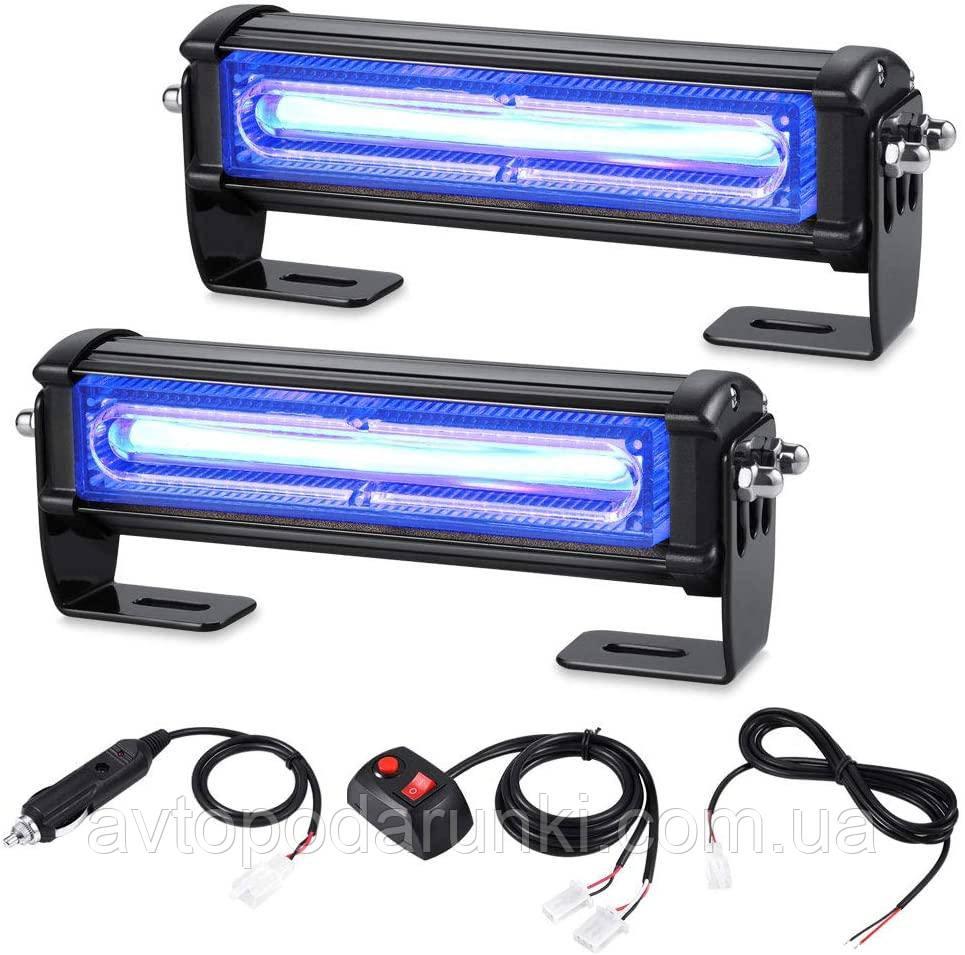 Яркие светодиодные автомобильные стробоскопы  СИНЕ - СИНИЕ, LED проблесковые маячки, полицейские мигалки (2