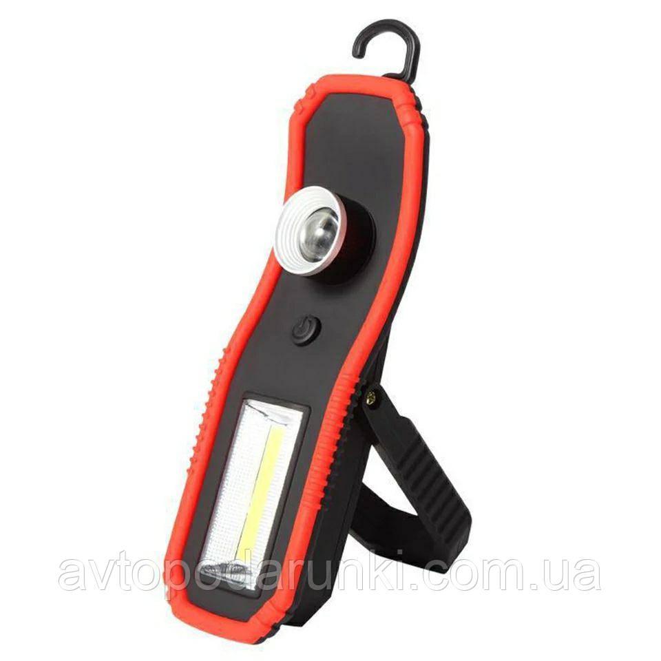 Фонарик автоэлектрика, аварийный фонарь  для авто с магнитом и крючком, Фонарик аккумуляторный с магнитом и