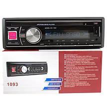 Универсальная качественная автомагнитола MP3 1093 (съемная панель) Usb+Sd+Fm+Aux+ пульт, фото 3