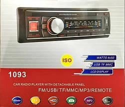 Универсальная качественная автомагнитола MP3 1093 (съемная панель) Usb+Sd+Fm+Aux+ пульт, фото 2