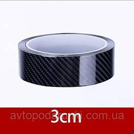 Виниловая (карбоновая 4D 3см) лента из углеродного  волокна, защита кромки, порогов, стайлинг (бухта-3 метра)