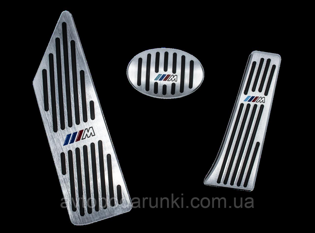 Накладки на педали BMW M-Performance X1 серии АКПП  (алюминий, без сверления)