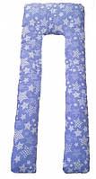 Подушка для беременных и кормления U-образная арт.4820223420074 Лежебока,Украина