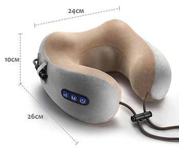 Массажная подушка для шеи с памятью U-Shaped Upgrade Vibration Pillow
