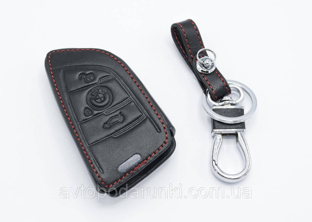 Оригинальный кожаный чехол (футляр) c карабином  для смарт ключа BMW (БМВ) 3 кнопки (цвет Черный, кожа