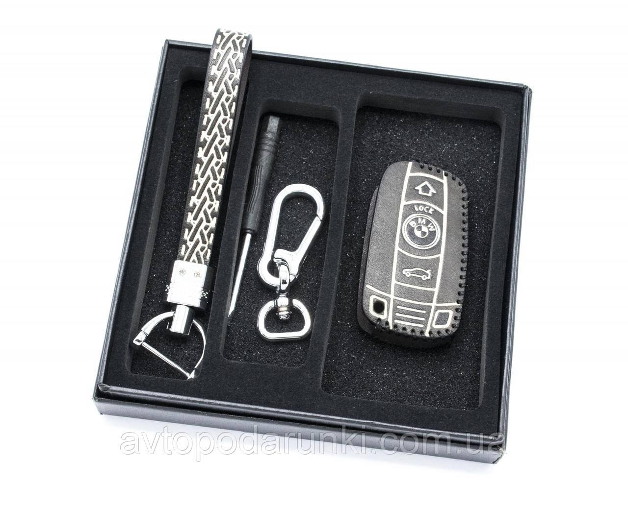 Кожаный чехол (футляр) для ключей BMW на 3  кнопки + карабин + ремешек с карабином + отвертка (подарочный