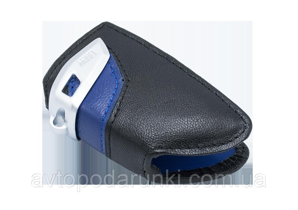 Оригинальный кожаный чехол футляр для  ключа BMW со стальным зажимом, цвет Blue