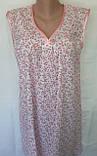 Ночная рубашка без рукава 50 размер Весна, фото 2