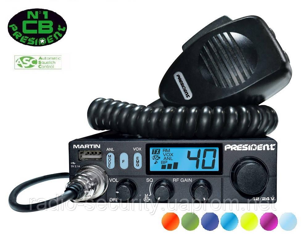 Радиостанция автомобильная PRESIDENT MARTIN ASC