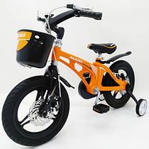 Детский алюминиевый велосипед MARS 14 дюймов оранжевый