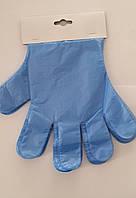 Перчатки полиэтиленовые одноразовые голубые