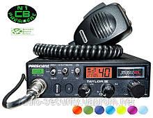 Радиостанция автомобильная PRESIDENT TAYLOR IV ASC