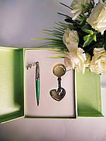 Подарунковий набір ручка та брелок