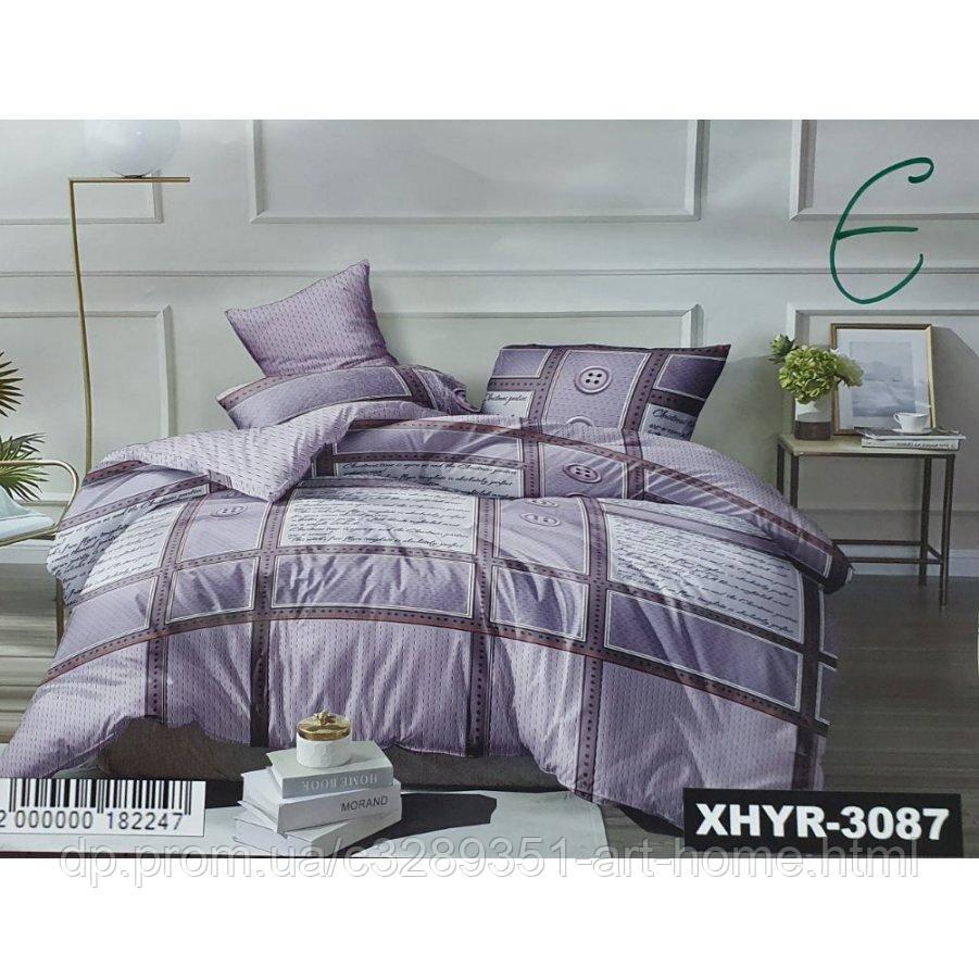 Полуторное постельное белье Бязь Ranforse (100% хлопок) - Самоделка