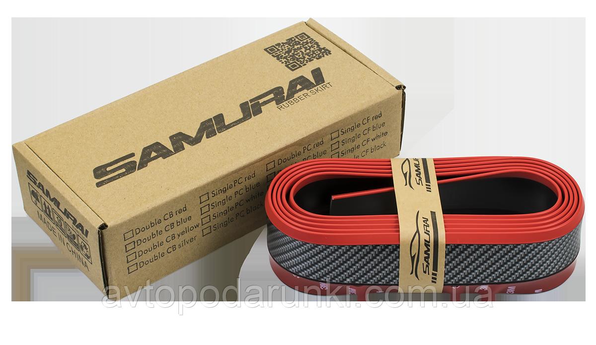 Спойлер губа бампера автомобіля карбон гумовий Samurai / КАРБОН з червоною смугою
