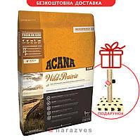 Сухой корм Acana Wild Prairie Cat 4,5кг + Когтеточка в подарок