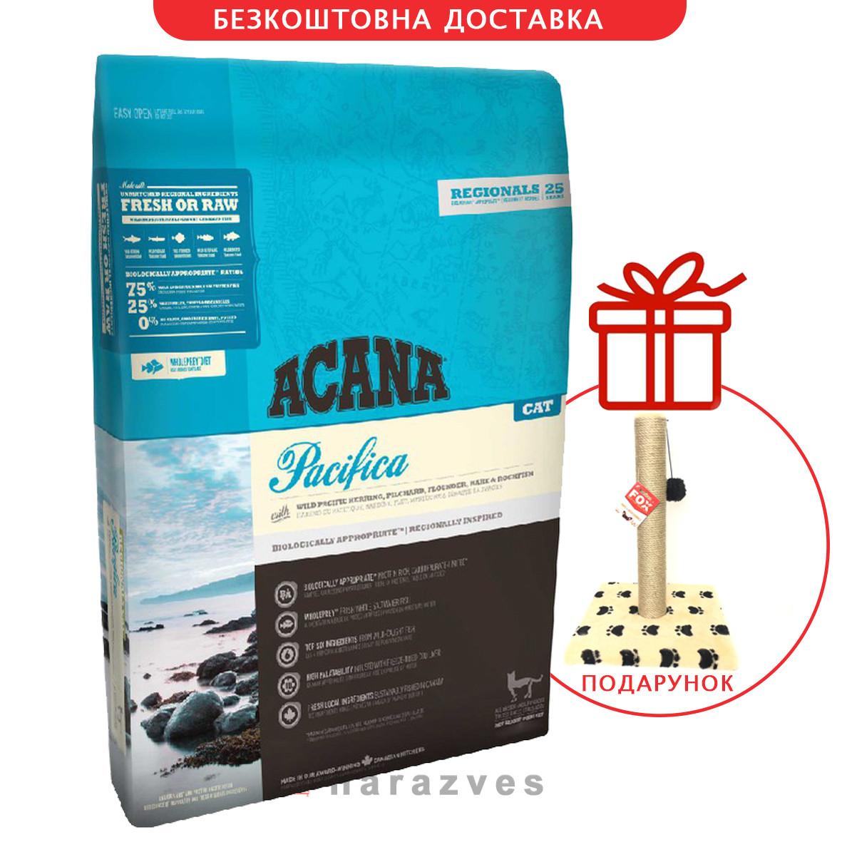 Сухой корм Acana Pacifica Cat 5,4кг + Когтеточка в подарок