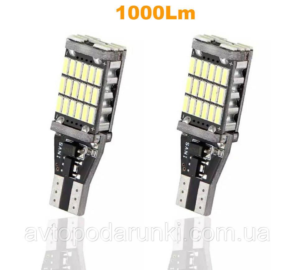 Светодиодные LED лампочки HL64 1000Lm с цоколем  T10/T15 CAN-BUS (W5W, 9V-12V, БЕЛЫЕ), безцокольные лед лампы