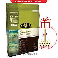 Сухой корм Acana Grasslands Cat 4,5кг + Когтеточка в подарок