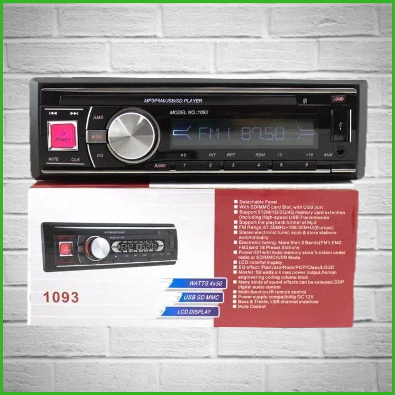 Универсальная качественная автомагнитола MP3 1093 (съемная панель) Usb+Sd+Fm+Aux+ пульт