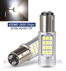 Автомобильные LED лампы HP75 БЕЛАЯ в ЗАДНИЙ  ход, ДХО, СТОП - ЯРКАЯ с цоколем 1157 (P21/5W) (2х контактная)