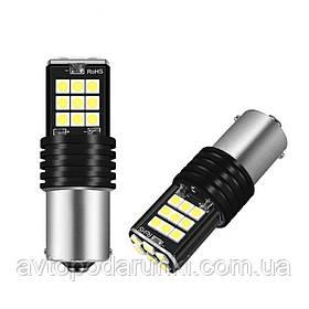 Автомобильные LED лампы HP81 БЕЛАЯ в ЗАДНИЙ  ход, ДХО, СТОП - ЯРКАЯ с цоколем 1156 (P21W) (BA15S) 12в, 4Вт, 24