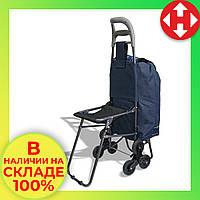 Кравчучка ручная хозяйственная - тележка на колесиках, для продуктов, Цвет №26 тачка на трех колесах, фото 1