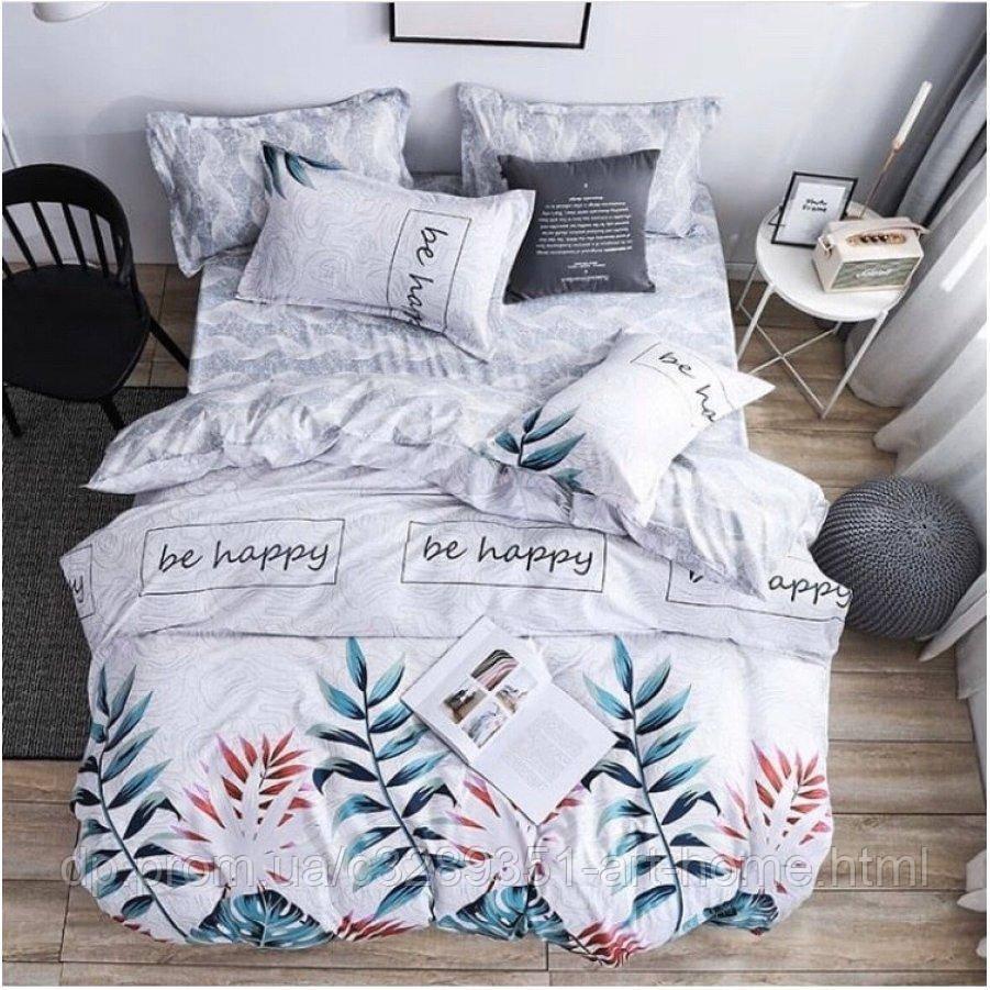 Двуспальное постельное белье Бязь Gold - Фиджи