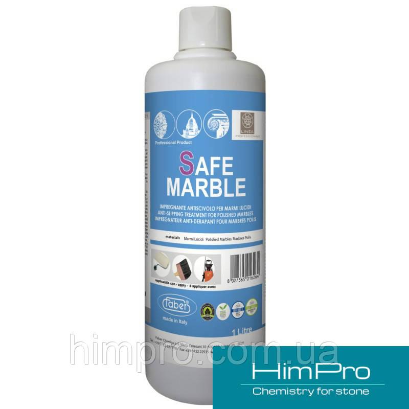SAFE MARBLE 1L Нескользящее покрытие на водной основе для мрамора, травертина, известняка
