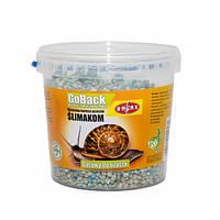 Натуральная приманка від слимаків і равликів Rapax, 1 кг