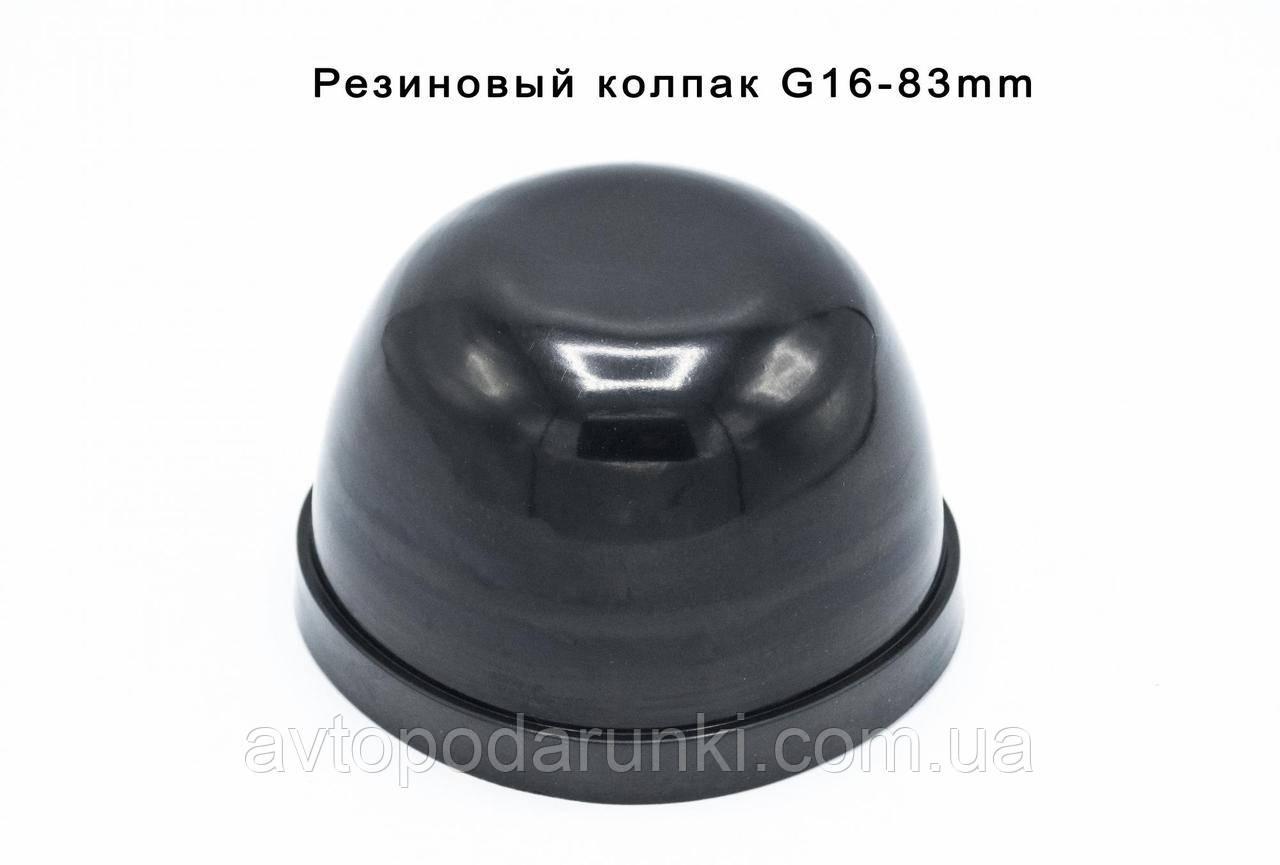 Резиновая заглушка для автомобильной фары  (Ø83мм) крышка (колпак) блока фары, пылезащитный колпачек для фары