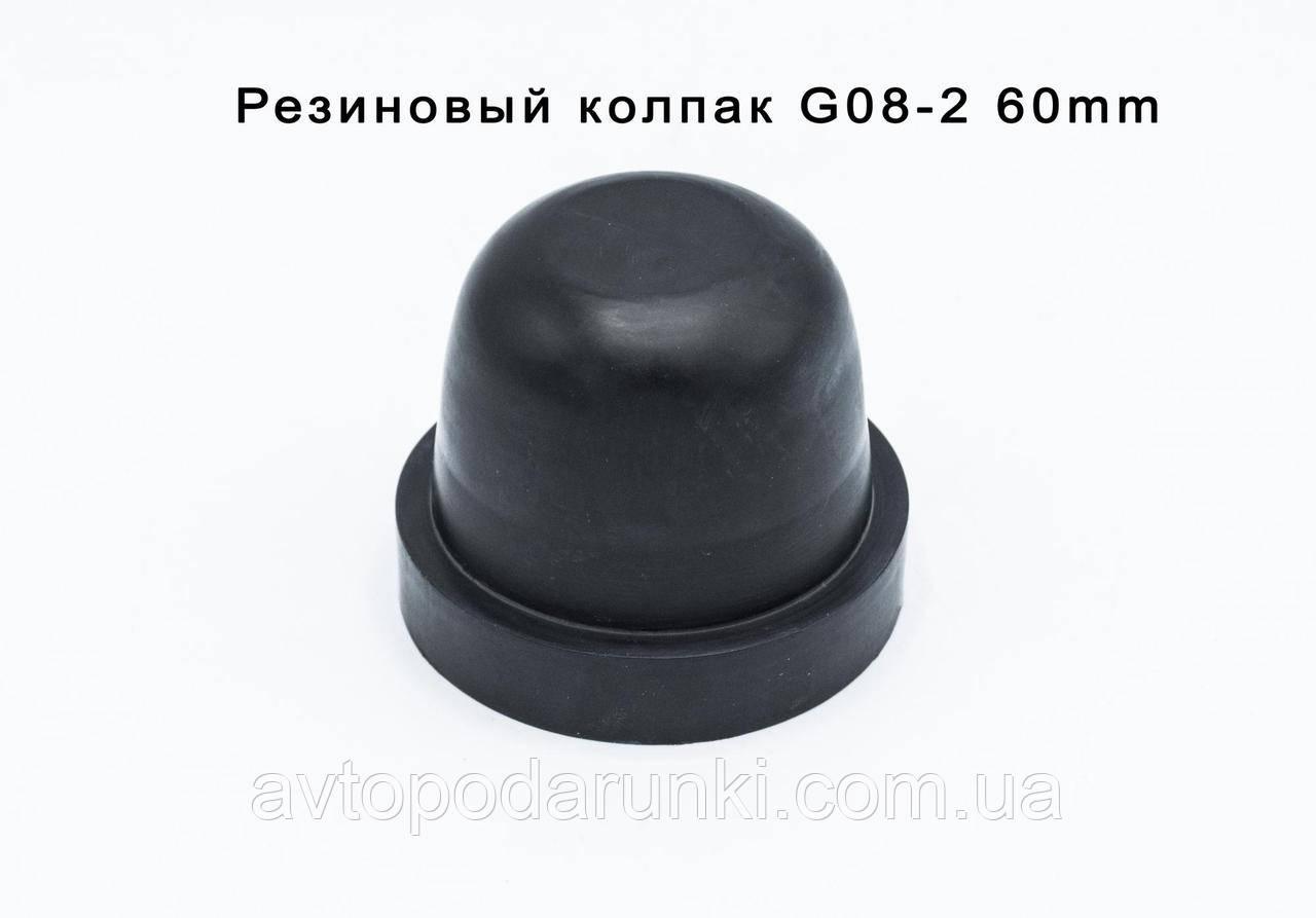 Резиновая заглушка для автомобильной фары  (Ø60мм) крышка (колпак) блока фары, пылезащитный колпачек для фары