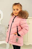 Куртка зимняя для девочки розовая. Новинка 2020 г.