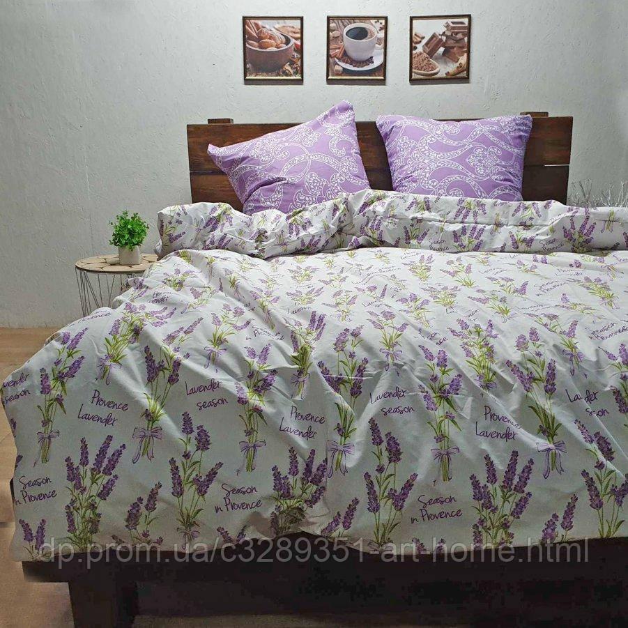 Двуспальное постельное белье Бязь Gold - Лавандовая нежность