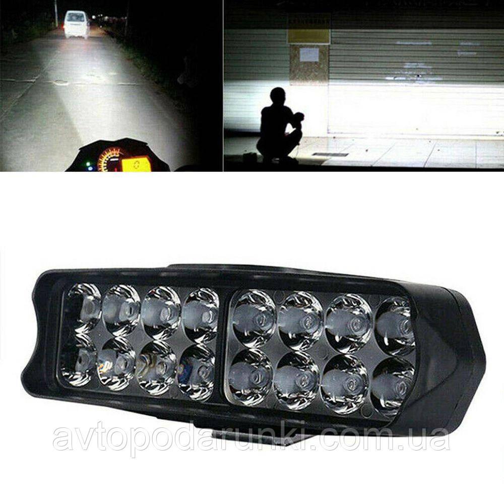Светодиодная фара с линзой для мотоциклов  и автомобилей ( 16 LED, 12V, 24 Вт, 6500K )