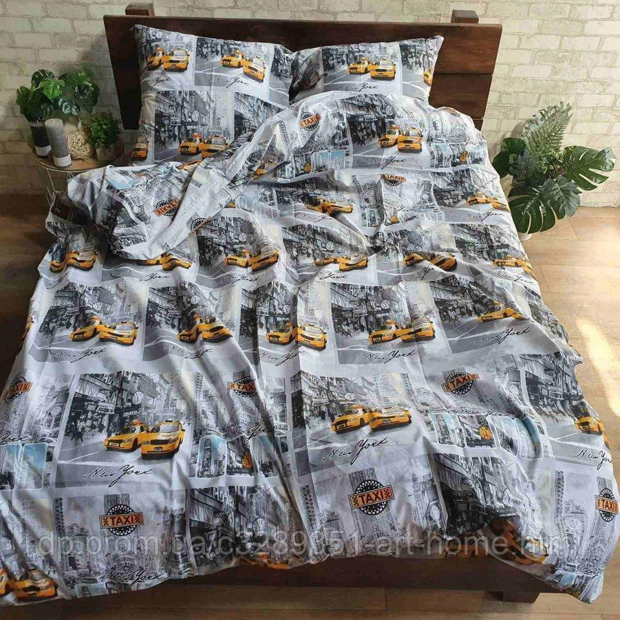 Двуспальное постельное белье Бязь Gold - Такси НьюЙорка