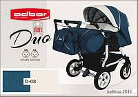 Детская коляска для двойни Adbor Duo stars D-08