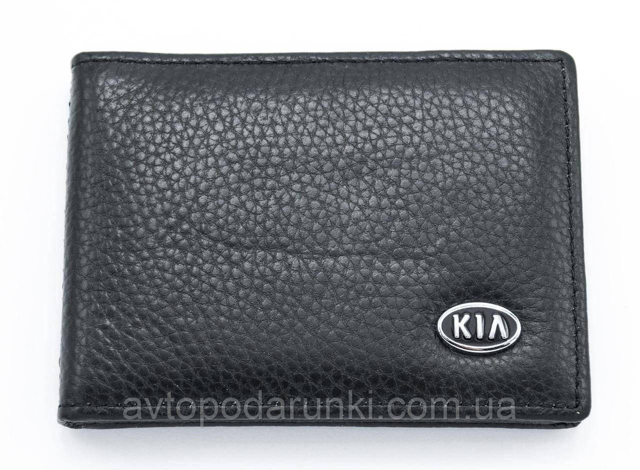 Кожаная обложка для прав с логотипом KIA  (кожа черная, структурная) KIA05-04