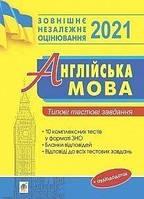 ЗНО 2021   Англійська мова : типові тестові завдання. Доценко І.В., Євчук О.В.  Богдан