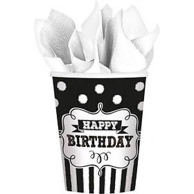 """Стакани паперові стиль """"Happy birthday"""", 8 шт, Набор стаканчиков """"С Днем Рождения"""""""