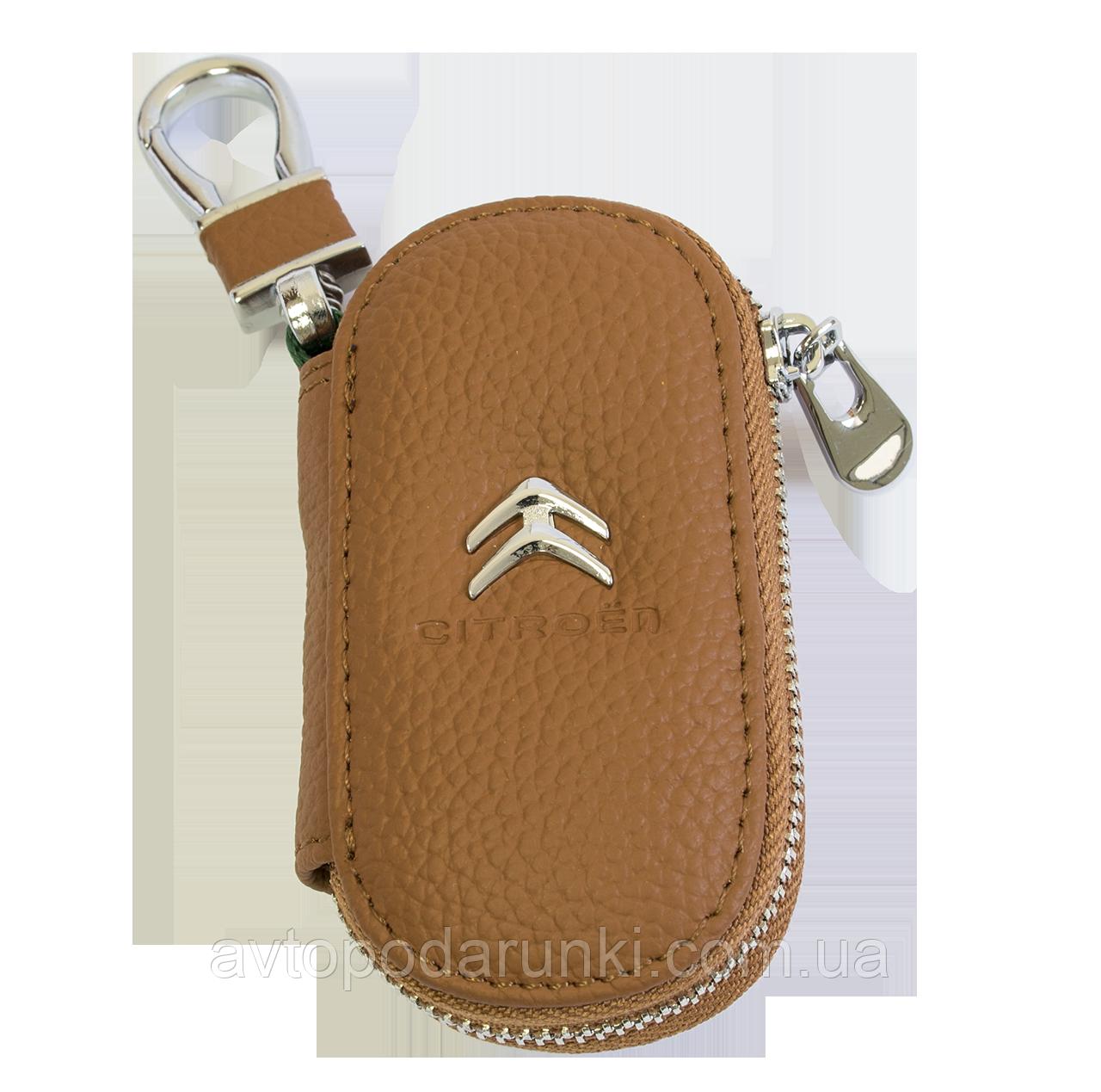 Ключница CITROEN, кожаная автоключница с логотипом  СИТРОЕН (коричневая 17001)