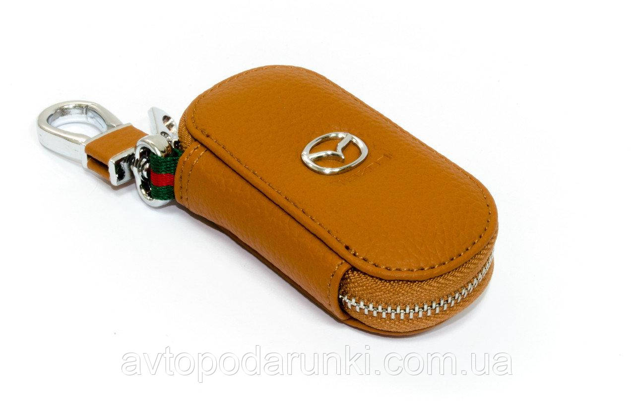 Ключница MAZDA, кожаная автоключница с логотипом  МАЗДА (коричневая 16001)