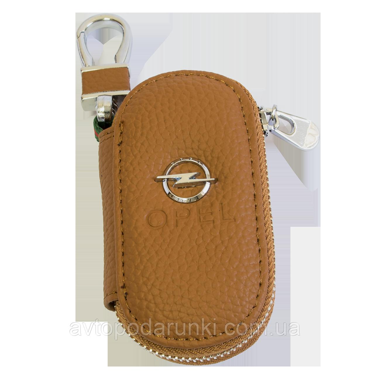 Ключница OPEL, кожаная автоключница с логотипом  ОПЕЛЬ (коричневая 18001)