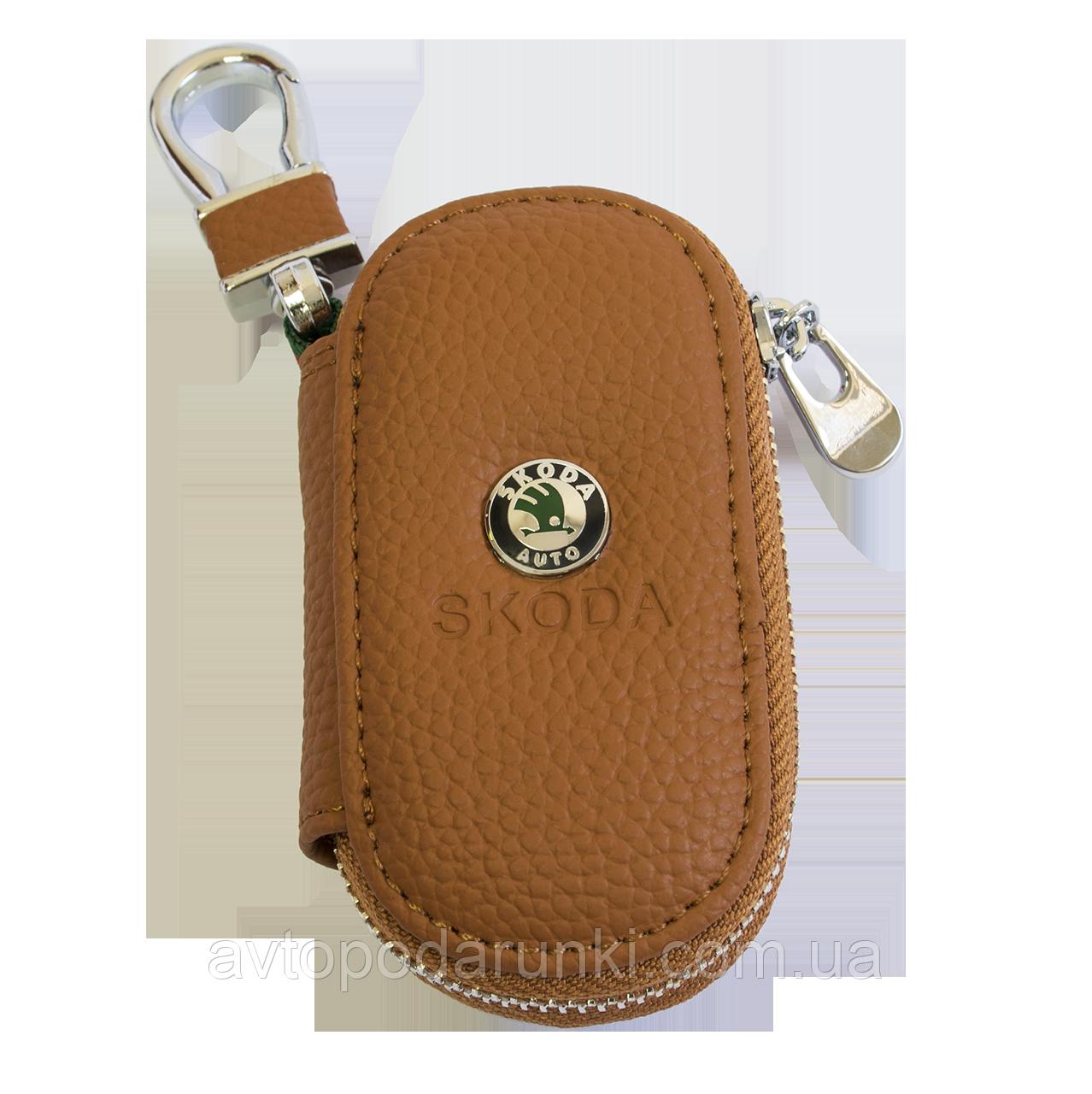 Ключница SKODA, кожаная автоключница с логотипом  ШКОДА (коричневая 22001)