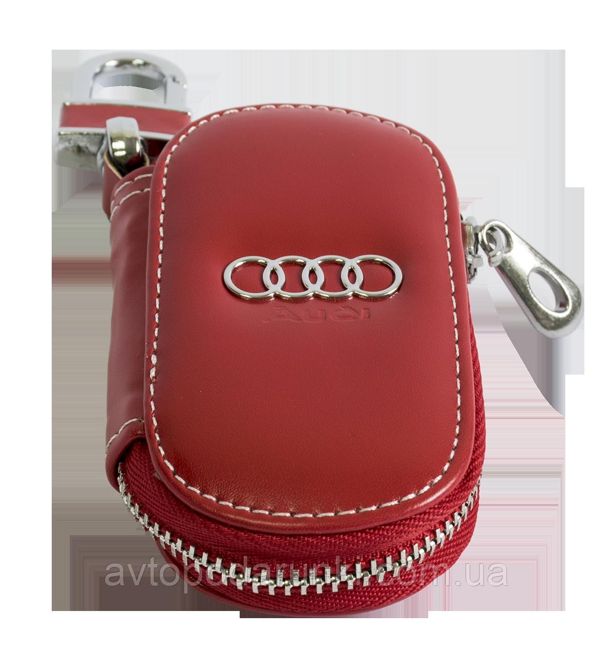 Ключница AUDI, кожаная автоключница с логотипом  АУДИ (красная 01015)